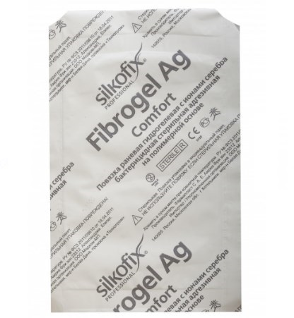 fibrogel-ag-comfort 2
